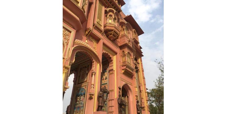 Gate Way of Rajasthan